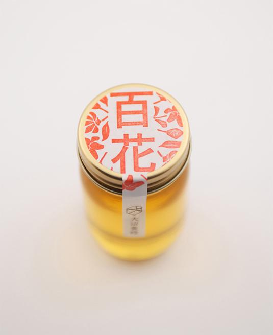 58 mẫu thiết kế bao bì tuyệt đẹp - Onuma Honey