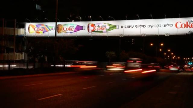 Chiến dịch marketing tuyệt vời của Diet Coke
