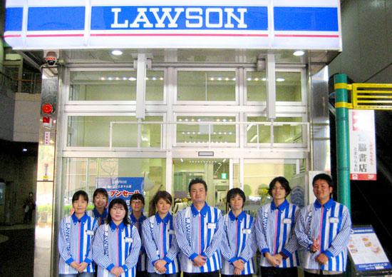 Lawson: Dùng thân thiện giành thiện cảm