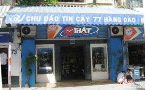 """Một trong những slogan được công chúng nhớ đến sớm nhất là """"Chu đáo tin cậy, 77 Hàng Đào"""" của cửa hàng đồng hồ ở Phường Đồng Xuân, Hà Nội."""