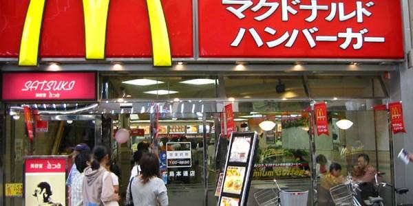 Vì sao doanh thu toàn cầu của McDonald's sụt giảm?