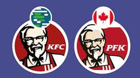 Thương hiệu gà rán Kentucky được đặt một cái tên khác tại khu vực nói tiếng Pháp Quebec của Canada. Quy định khắt khe về tên thương hiệu của Quebec buộc thương hiệu này phải đặt tên theo tiếng Pháp thành PFK (Poulet Frit Kentucky).