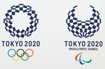 Olympic Tokyo công bố thiết kế logo mới