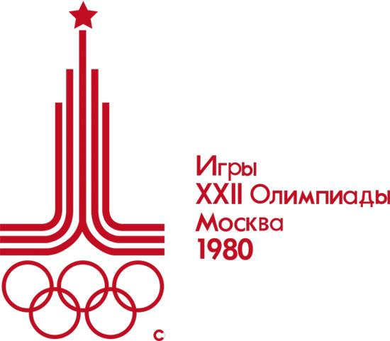 Biểu tượng của Mátxcơva 1980 đã hội tụ trên mình các yếu tố cổ điển của nghệ thuật Liên Xô