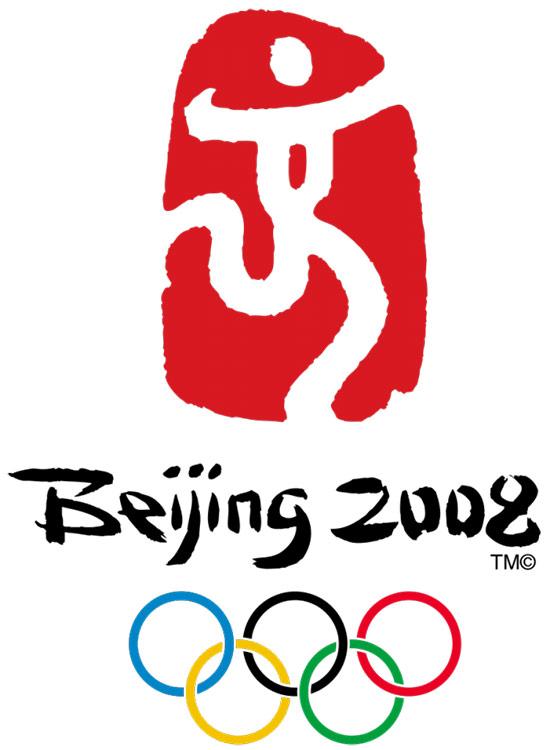 Việc thiết kế biểu tượng cho Olympic Bắc Kinh 2008 là một niềm tự hào tại Trung Quốc.