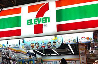 Ai sẽ là đối thủ của 7-Eleven?
