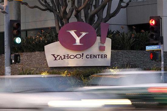 """Yahoo là tên viết tắt của Yet Another Hierarchical Officious Oracle (Một lời khuyên khác về trật tự không chính thức). Đây cũng là tên một sinh vật tưởng tượng trong truyện """"Gulliver du ký"""""""