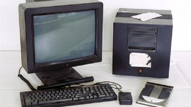 Những điều ít biết về website đầu tiên trên thế giới
