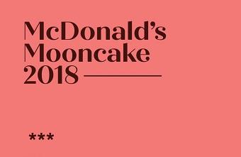 """Hộp bánh trung thu """"McCafe đằm thắm"""" của McDonald's"""