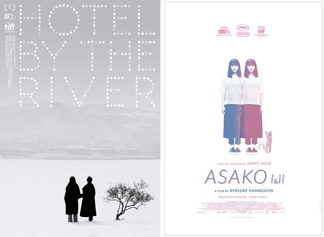 Cảm hứng từ những mẫu thiết kế poster phim đẹp nhất 2019