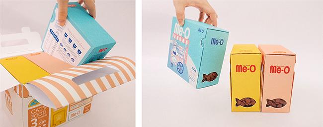 Thiết kế bao bì thức ăn cho mèo cũng cần được đầu tư