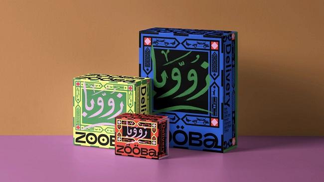 Bộ nhận diện mang đậm màu sắc văn hoá Ai Cập truyền thống
